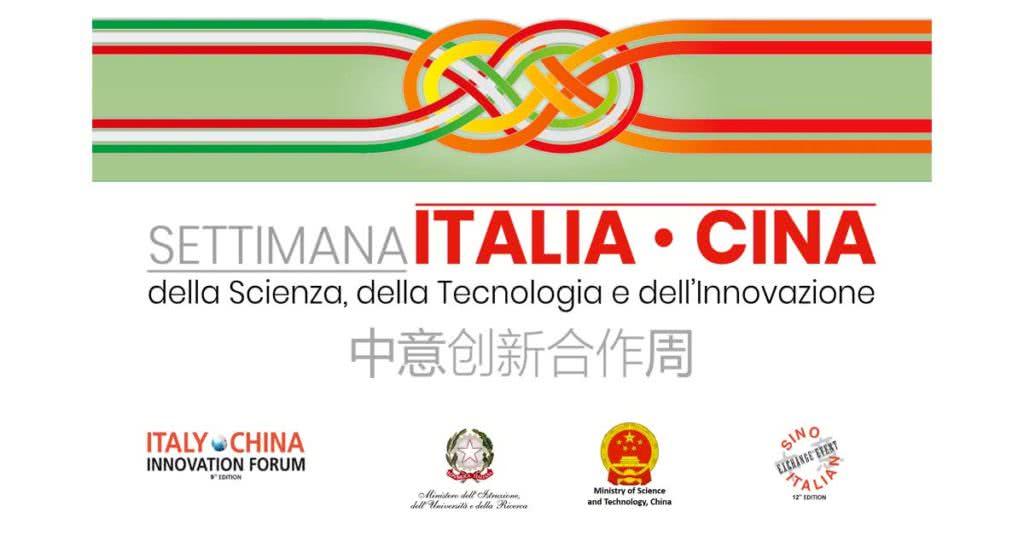 SETTIMANA-ITALIA-CINA-Scienza-Tecnologia-Innovazione