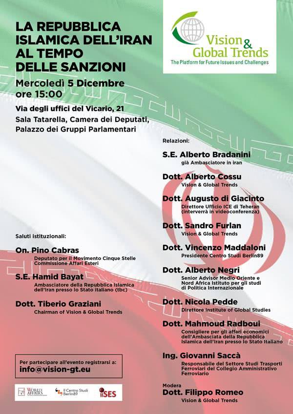 sanzioni-Iran-Evento-vision-and-global-trends